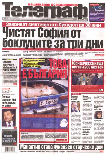 Front Page Headline (above the fold): According to American Peace Corps Volunteers: This is Bulgaria by Ognyan Georgiev