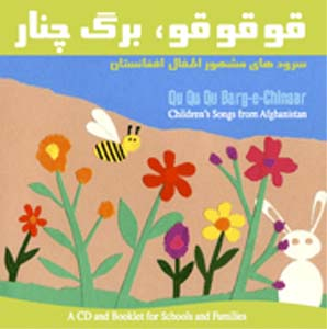Louise M. Pascale is republishing the collection of Afghan children's songs that she had compiled as a Peace Corps volunteer in the late 1960s