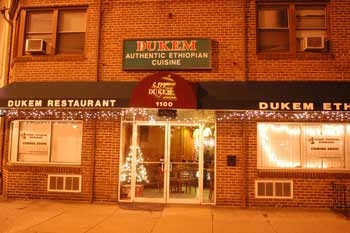 Join the Maryland Returned Volunteers for an ethnic dinner at Dukem restaurant for Ethiopian Dining