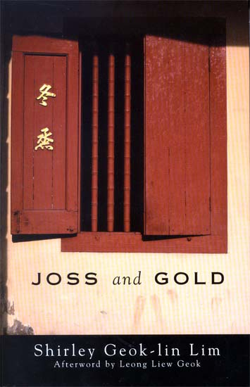 Malaysian Author Shirley Geok-lin Lim rewrote the Madame Butterfly story in her novel Joss and Gold,  only with a white American Peace Corps hero and a Chinese Malaysian woman