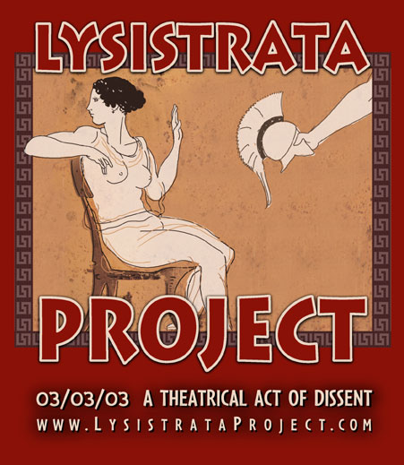 Guyana RPCV Aryn Bartley staging the �Lysistrata Project: A Theatrical Act of Dissent�