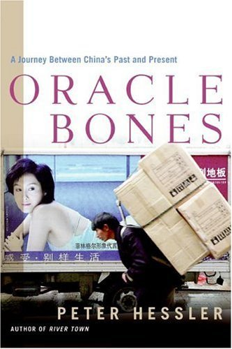Peter Hessler's Oracle Bones among National Book Awards Finalists
