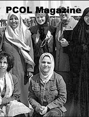 Returned Peace Corps Volunteer Fern Holland (top, center) slain in Iraq.