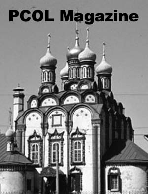 Year 02 Issue 17: August 21, 2002: Peace Corps leaving Russia?