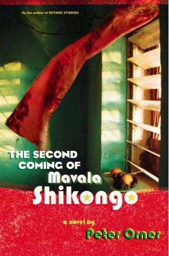 Namibia RPCV Peter Orner writes The Second Coming of Mavala Shikongo