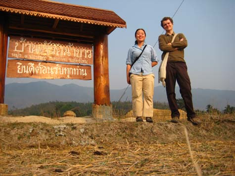 Ben and Lisa Fairfield served spent two years as  Peace Corps Volunteers making Mud and Music in Thailand