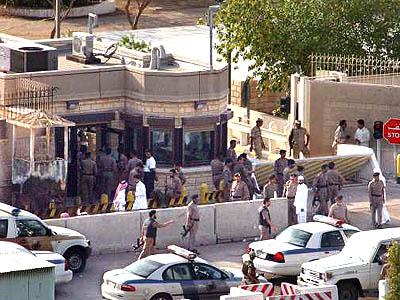 Peace Corps Online: December 7, 2004: Headlines: COS - Oman
