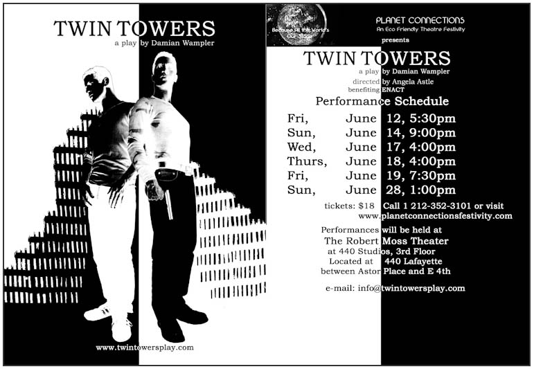 The world premiere of Kyrgyzstan RPCV Damian Wampler's play Twin Towers will be presented as part of The Planet Connections Theater Festivity